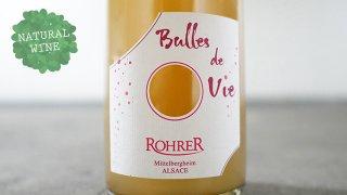 [2100] Bulles de Vie 2019 ANDRE ROHRER / ビュル・ド・ヴィ 2019 アンドレ・ロレール