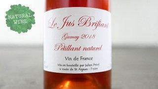 [2475] Le Jus Brifiant 2018 Domaine Julien Prevel / ル・ジュ・ブリフィアン 2018 ドメーヌ・ジュリアン・プレヴェル