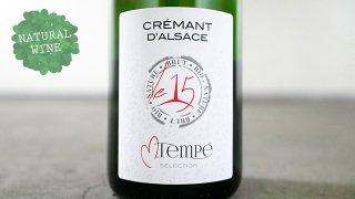 [2325] Cremant d'Alsace Le 15 Selectionne Domaine Marc Tempe / クレマン・ダルザス ル・キャー