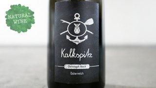 [2250] Kalkspitz Pet Nat NV Christoph Hoch / カルクシュピッツ ペット・ナット NV クリストフ・ホッホ