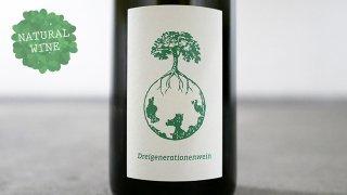 [3750] DREIGENERATIONWEIN 2017 WERLITSCH / ドライジェネレーションワイン 2017 ヴェルリッチ