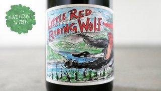 [2925] Little Red Riding Wolf 2017 Jan Matthias Klein / リトル・レッド・ライディング・ウルフ 2017 ヤン・マティアス・クライン