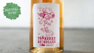 [2475] Tonnerre de Bulles 2017 Thibault Stephan / トネール・ド・ビュル 2017 チボー・ステファン