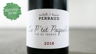 [2625] Le P'tit Poquelin 2018 Cotes de la Moliere / ル・プティ・ポクラン 2018 コート・ド・ラ・モリエール