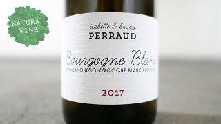 [2850] Bourgogne Blanc 2017 Cotes de la Moliere / ブルゴーニュ・ブラン 2017 コート・ド・ラ・モリエール
