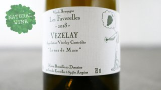 [2850] Vezelay Blanc