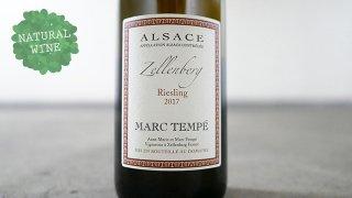 [2950] Riesling Zellenberg 2017 Domaine Marc Tempe / リースリング ツェレンべルグ 2017 ドメーヌ・マルク・テンペ