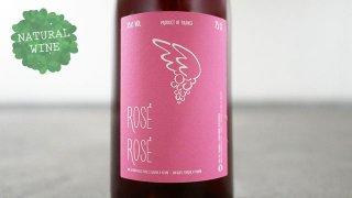 [1950] Rose Rose 2019 Le Raisin a Plume /  ロゼ・ロゼ 2019 ル・レザン・ア・プリュム