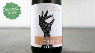 [2100] Pinot Grigio Rose 2018 Lenuzza / ピノ・グリージョ ロゼ 2018 レヌッツァ