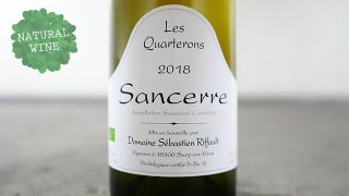 [2800] Les Quarterons 2018 Sebastien Riffault /  レ・カルトロン 2018 セバスチャン・リフォー