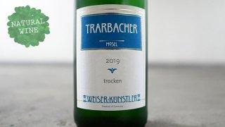 [2175] Trabacher Schlossberg Rieslng Kabinett 2019 Weiser Kunstler / トラーバッハー・シュロスベルク・リースリング 2019