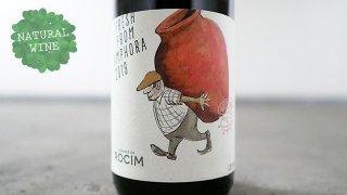 [2175] Rocim Fresh From Amphora 2019 Herdade dos Rocim / ロシン・フレッシュ・フロム・アンフォラ 2019 エルダーデ・ド・ロシン
