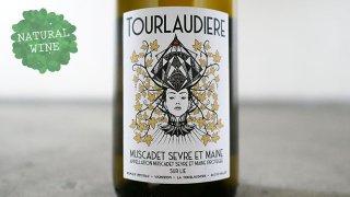 [1665] Tourlaudiere Muscadet Sevre et Maine sur lies 2018 Domaine du La Tourlaudiere