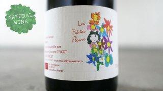 [2400] Les Petites Fleurs 2018 Vincent Tricot /  レ・プティット・フルール 2018 ヴァンサン・トリコ