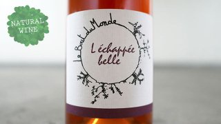 [2250] L'Echappee Belle Rose 2019 Domaine du Bout du Monde / レ・シャップ・ベル・ロゼ 2019 ドメーヌ・デュ・ブ・デュ・モンド