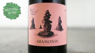 [2250] Aramonix  2019 Mont de Marie / アラモニクス 2019 モン・ド・マリー