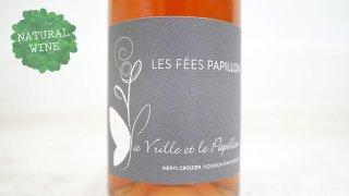 [2175] Les Fees Papillons 2019 LA VRILLE ET LE PAPILLON / レ・フェ・パピヨン 2019 ラ・ヴリユ・エ・ル・パピヨン