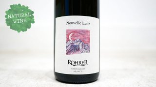 [2250] Pinot Noir