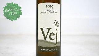 [3200] VEJ Antico Bianco EXTRA MOENIA 2019 Podere Pradarolo / ヴェイ・アンティコ・ビアンコ エクストラモエニア 2019