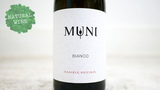 [1950] Bianco Muni 2018 Daniele Piccinin / ビアンコ・ムーニ 2018 ダニエーレ・ピッチニン