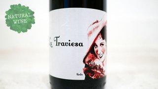 [2175] La Traviesa Tinto 2018 Barranco Oscuro / ラ・トラヴィエサ・ティント2018 バランコ・オスクロ