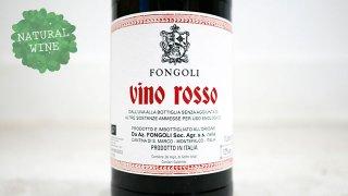 [1875] Vino Rosso Sangiovese 2019 Fongoli / ヴィーノ・ロッソ・サンジョヴェーゼ 2019 フォンゴリ