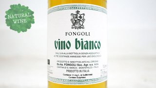 [1875] Vino Bianco Grechetto 2019 Fongoli / ヴィーノ・ビアンコ・グレケット 2019 フォンゴリ