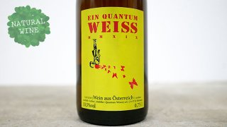 [2640] Ein Quantum WEISS 2019 QUANTUM WINERY / エイン・クアントゥム・ヴァイス 2019 クアンタム・ワイナリー