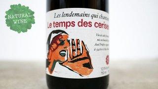 [4125] Les Lendemains qui Chantent 2019 Le Temps des Cerises / レ・ランドマン・キ・シャントゥ 2019 ル・トン・デ・スリーズ