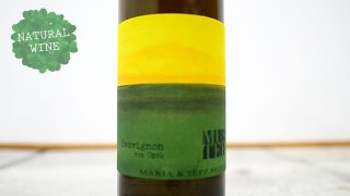 [2775] Sauvignon vom Opok 2018 Maria & Sepp Muster / ソーヴィニョン・フォム・オーポク 2018 マリア・ウント・セップ・ムスター