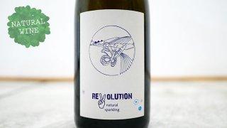 [2250] Revolution Natural Sparkling NV(2018-2019) Johannes Zillinger / レヴォリューション ナチュラル・スパーク NV
