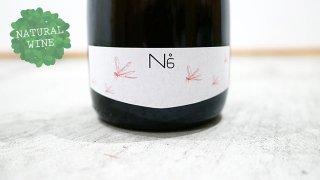 [2850] No.6 2017 VNA WINE / ヌメロ・セーイ 2017 ヴィエンナ・ワイン