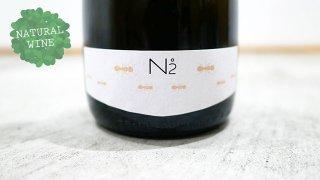 [2850] No.2 2017 VNA WINE / ヌメロ・ドゥーエ 2017 ヴィエンナ・ワイン