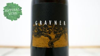 [7500] Biaco Breg 2010 Gravner / ビアンコ・ブレグ 2010 グラヴネル