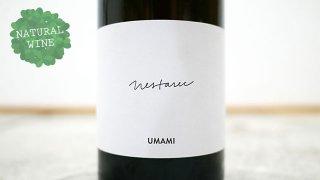 [4000] UMAMI 2017 MILAN NESTAREC / ウマミ 2017 ミラン・ネスタレッツ