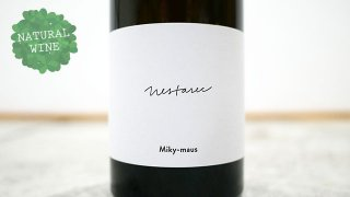 [3840] MIKY-MAUZ 2017 MILAN NESTAREC / ミッキー・マウス 2017 ミラン・ネスタレッツ