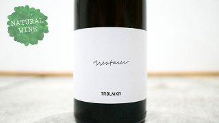 [3760] TRBLMKR 2017 MILAN NESTAREC / トラブルメーカー 2017 ミラン・ネスタレッツ