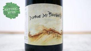 [1875] Bacchantes Cotes du Rhone Rouge 2019 Domaine des Bacchantes / バッカント コート・デュ・ローヌ・ルージュ 2019