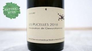 [2850] Maceration de Gewurztraminer Les Pucelles 2018 Domaine Julien Meyer