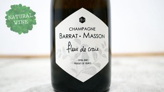 [4950] Fleur de Craie Non Dose NV CHAMPAGNE BARRAT-MASSON / フルール・ド・クレ ノン・ドゼ NV シャンパーニュ・バラ・マッソン