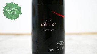 [1950] Calcarot 2014 Alberto Anguissola / カルカロット 2014 アルベルト・アングイッソラ