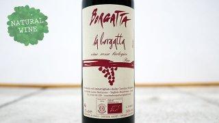 [2025] La Borgatta 2014 Borgatta / ラ・ボルガッタ 2014 ボルガッタ