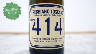 [2175] Toscana Bianco Trebbiano 2018 Podere 414 / トスカーナ・ビアンコ・トレッビアーノ 2018 ポデーレ 414