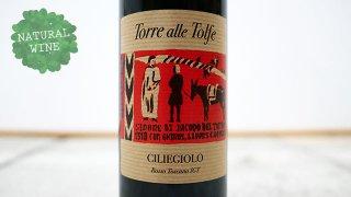 [2700] Ciliegiolo 2018 La Torre alle Tolfe / チリエジョーロ 2018 ラ・トッレ・アッレ・トルフェ
