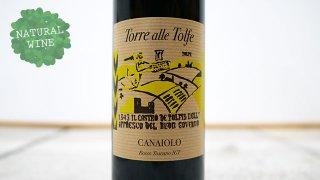 [2700] Canaiolo 2018 La Torre alle Tolfe / カナイオーロ 2018 ラ・トッレ・アッレ・トルフェ