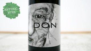 [4200] DON Pinot Noir 2017 Alex Craighead Wines / ドン ピノ・ノワール 2017 アレックス クレイグヘッド ワインズ