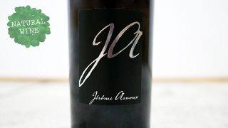 [2625] Arbois Pinot-Poulsard-Trousseau Friandise 2018 La Cave de la Reine Jeanne