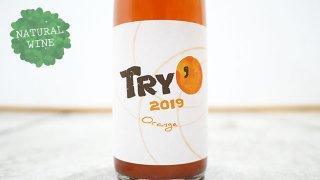 [2250] TRIO 2019 Domaine Gross / トリオ 2019 ドメーヌ・グロス
