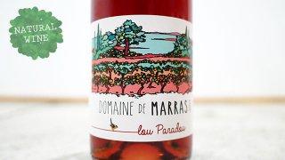 [1875] Lou Paradou Rose 2017 Domaine de Marras / ルー・パラドゥ・ロゼ 2017 ドメーヌ・ド・マラス