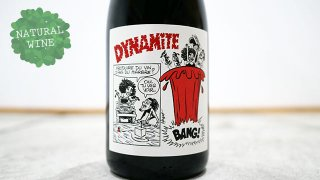 [2475] Dynamite Rouge 2019 Domaine Peira Levada / ダイナマイト・ルージュ 2019